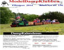 10a, ModelDampKlubbens medlemsblad KlubNyt 156 er nu udkommet! Kun for medlemmer og det kan du blive for kr. 250,00 årligt!