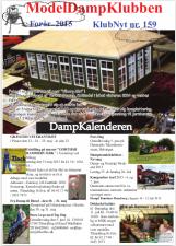 5h, ModelDampKlubbens medlemsblad »KlubNyt« er nu udsendt som pdf dokument – papirudgave er under trykning og bliver postet fredag den 22. maj!